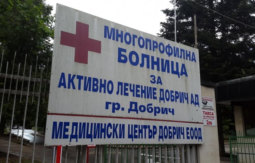 Добрич с 10 нови линейки