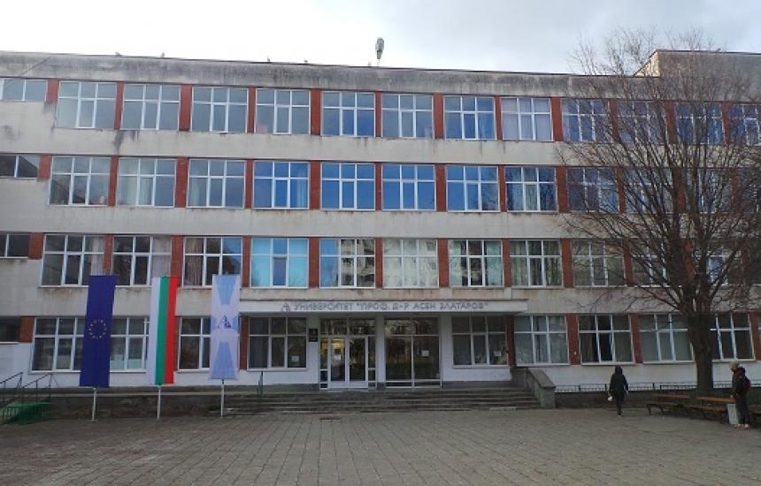 Mедицински факултет и в Бургас