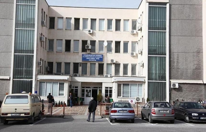 Онкоболницата в Благоевград остава със стария си шеф