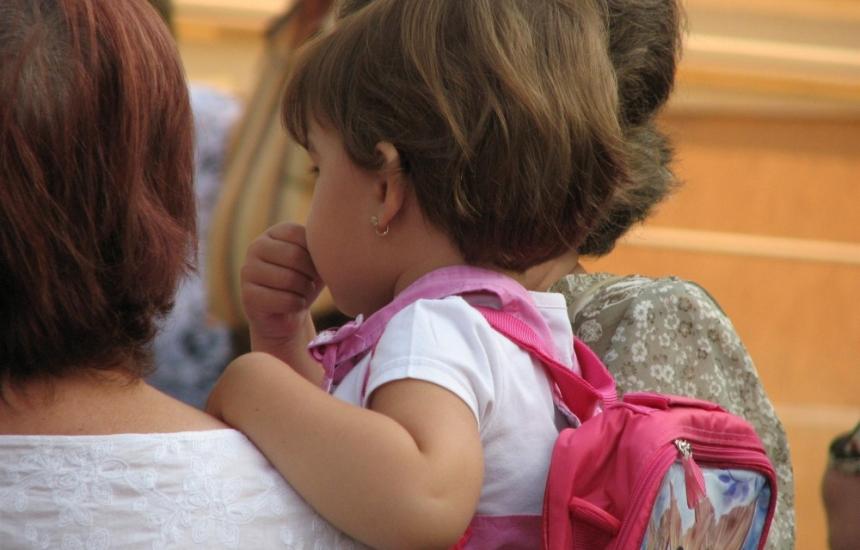 Помощи за дете с по-малко документи