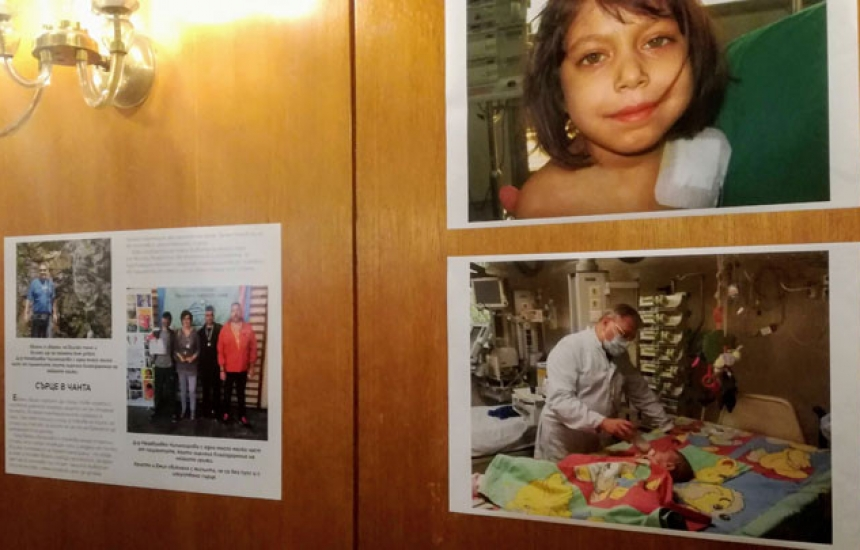 Фотоизложба за донорството и във Виена