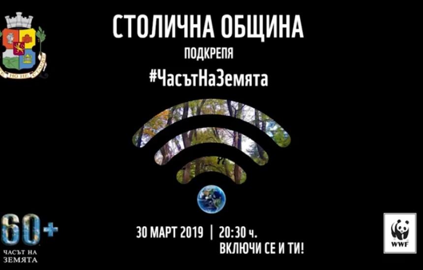 Събират опасни отпадъци в София