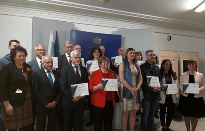 МУ-Пловдив с награда за европроекти