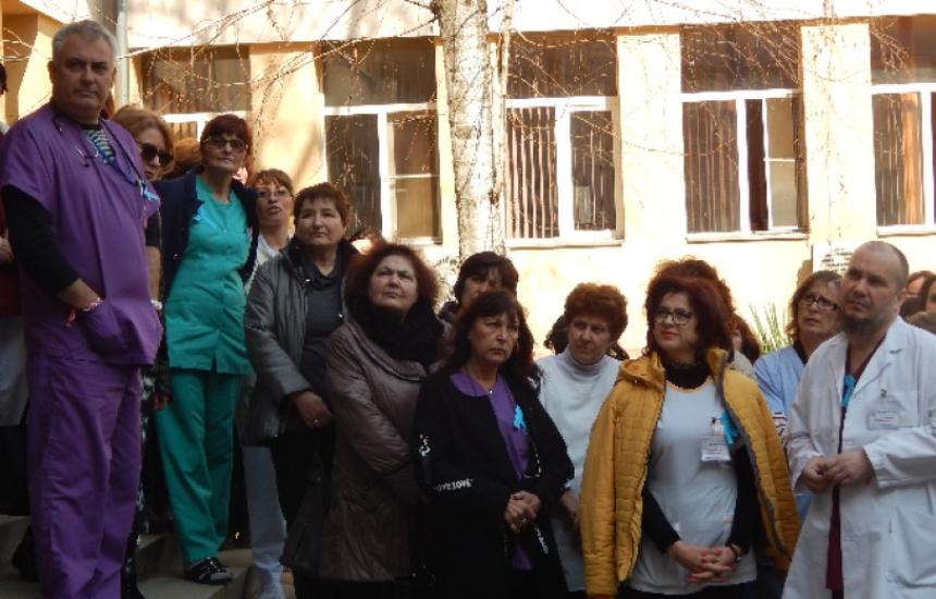 Сестрите във Враца отново на протест