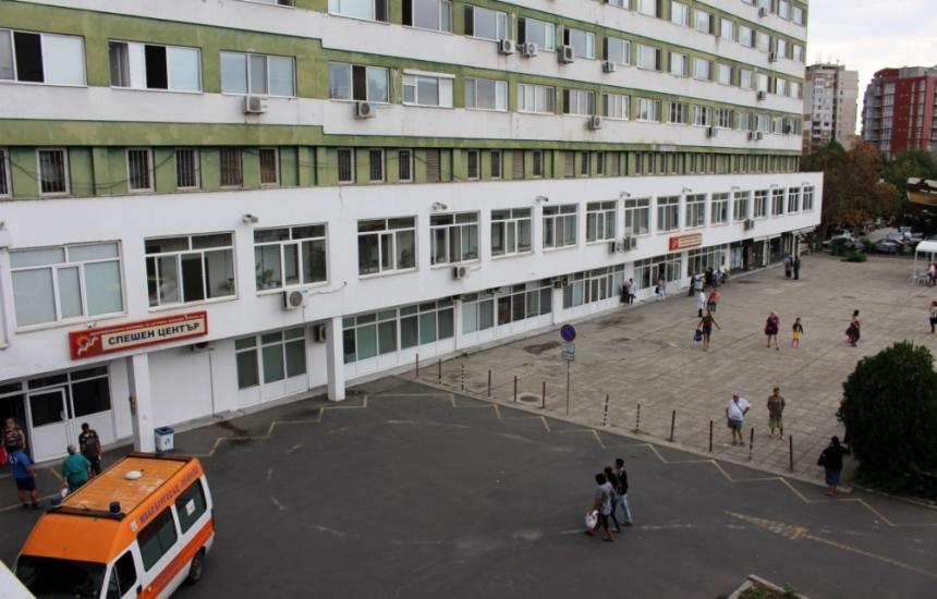 УМБАЛ Бургас с безплатни консултации