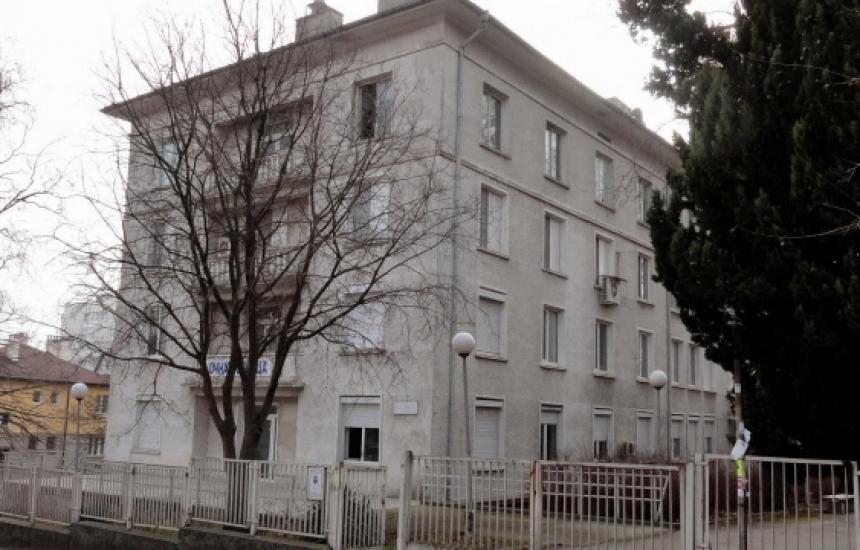 Очната болница във Варна с нов шеф