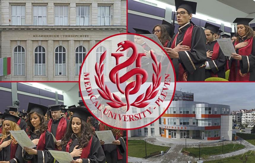 64 чужди медици се дипломират в МУ-Плевен