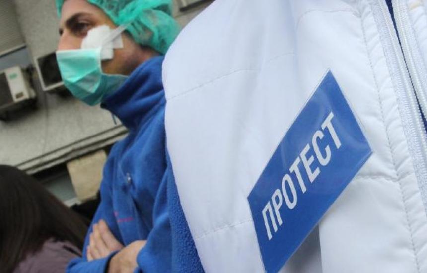 Педиатрията излезе на протест