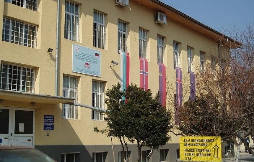 Психиатрията в Русе със заем за заплати