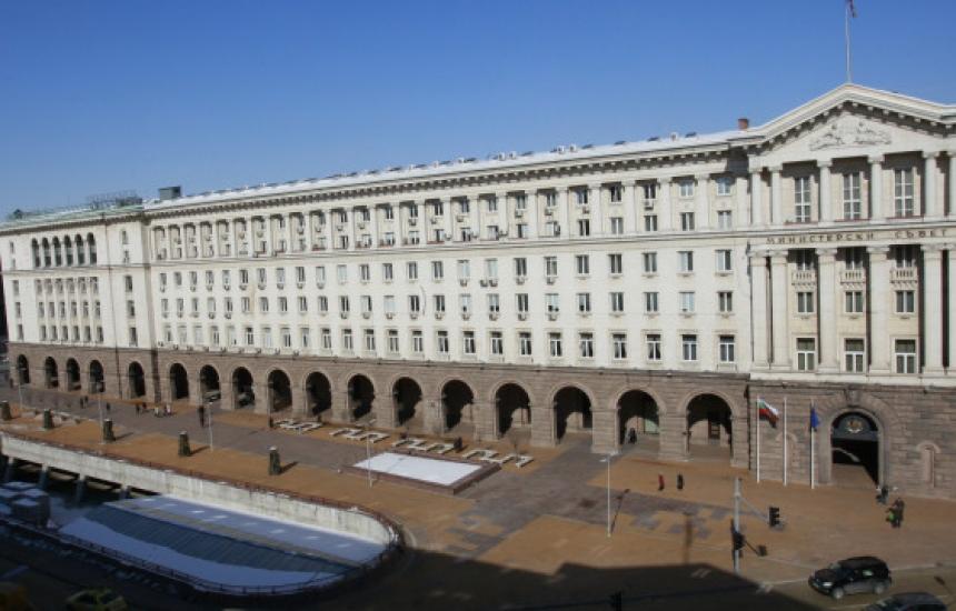 България в битката за Европейския орган по труда