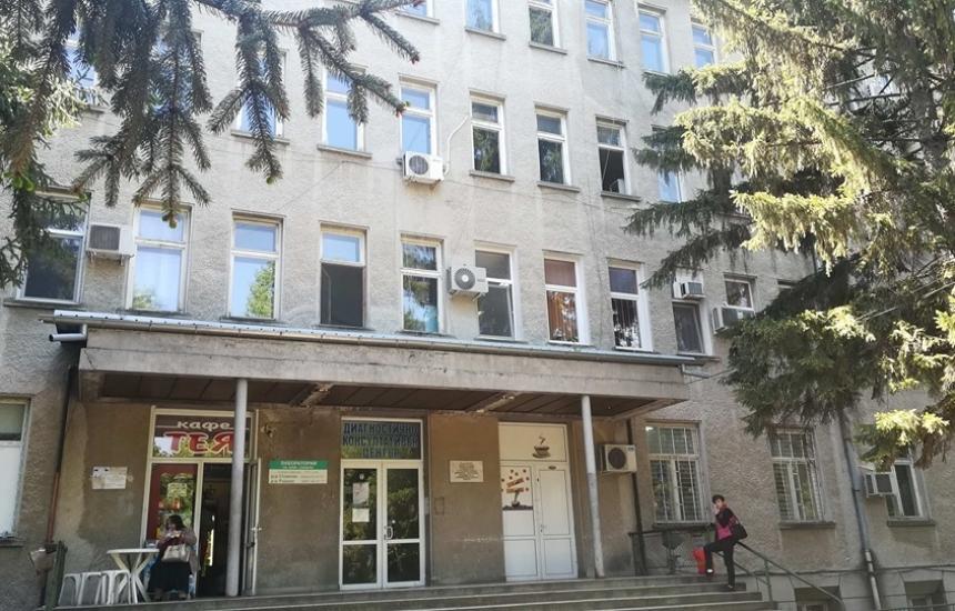 10% ръст на заплатите в болницата в Горна Оряховица