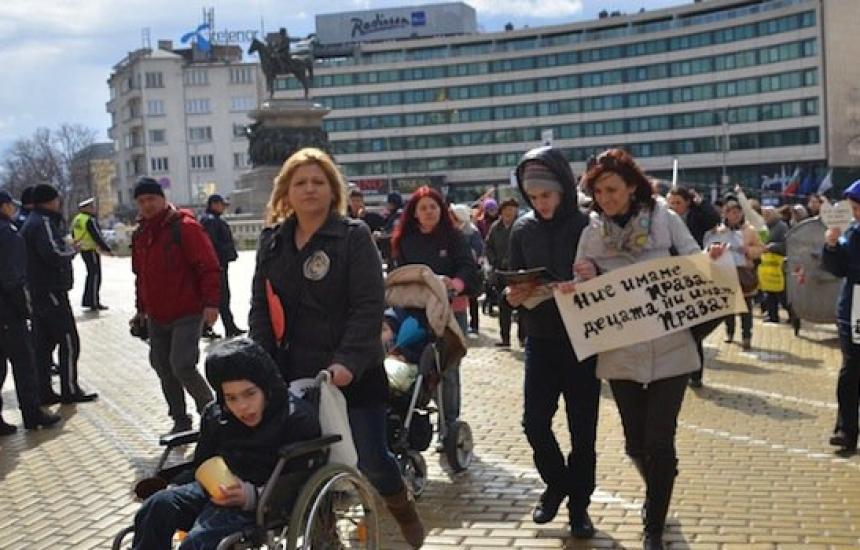 Нов протест на хората с увреждания