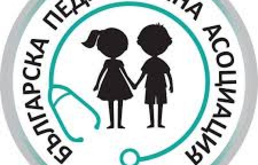 Асоциацията на педиатрите подкрепя колегите си