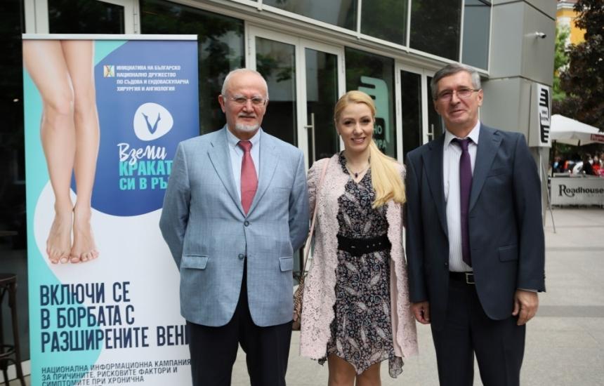 Над 50% от българите с разширени вени