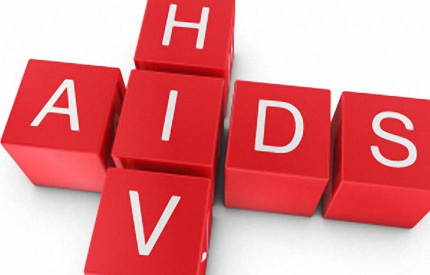 Близо 87 000 са узнали своя ХИВ-статус