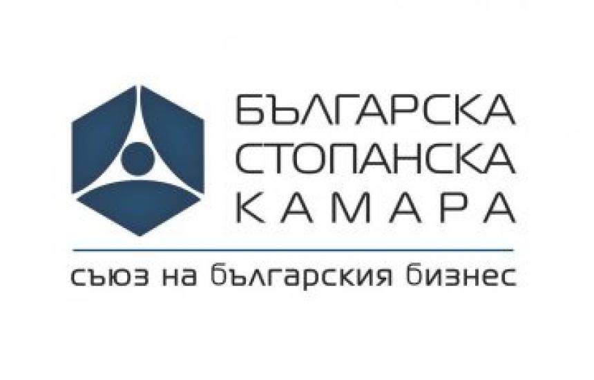 БСК против променената формула за ТЕЛК