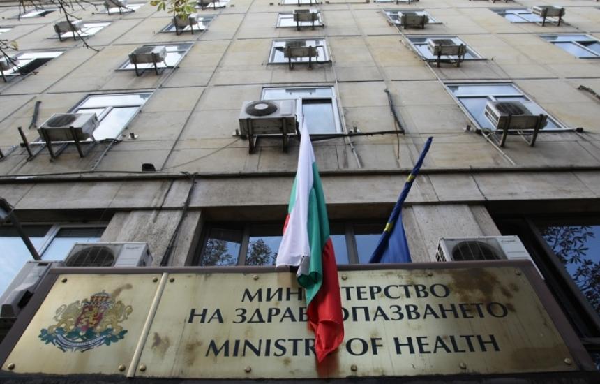 """ИАТ влезе официално в """"Медицински надзор"""""""
