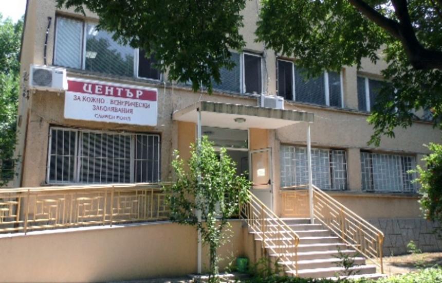 Счетоводител поема Кожния център във Враца
