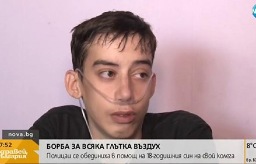 2000 лв. месечно трябват за терапия на Иван