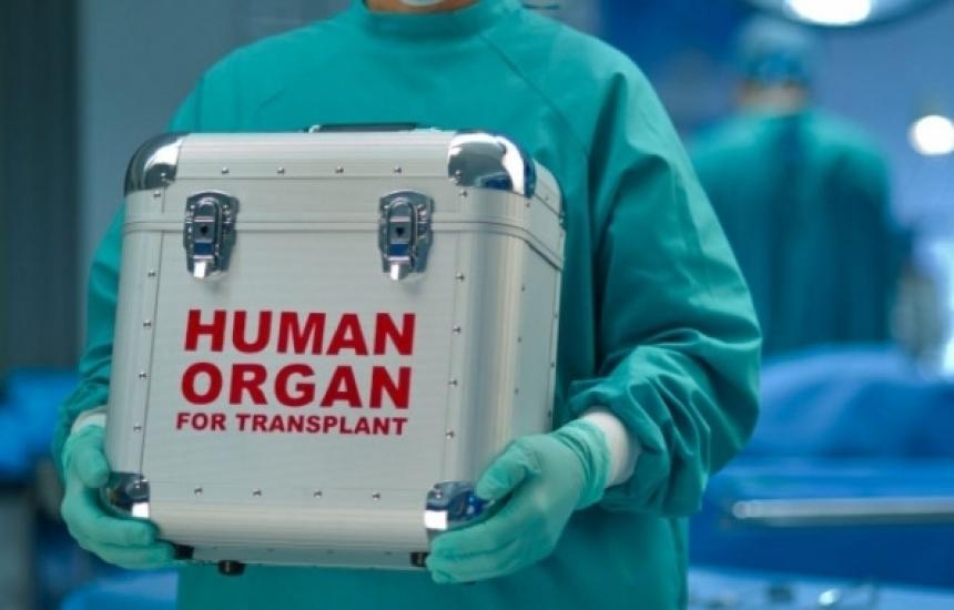 Българка официално в листата на Евротрансплант