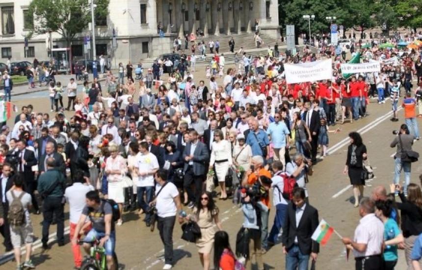 Само тихи протести по обяд