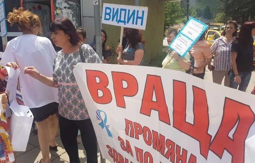Медсестрите продължават с протестите