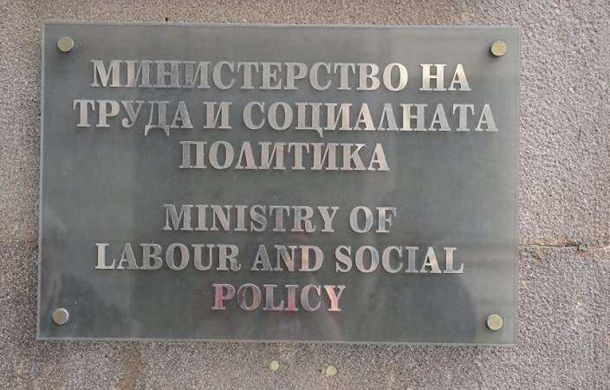 Социални услуги за 40 хил. деца