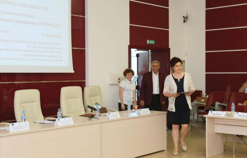 МУ Пловдив  - с три нови проекта по Еразъм+