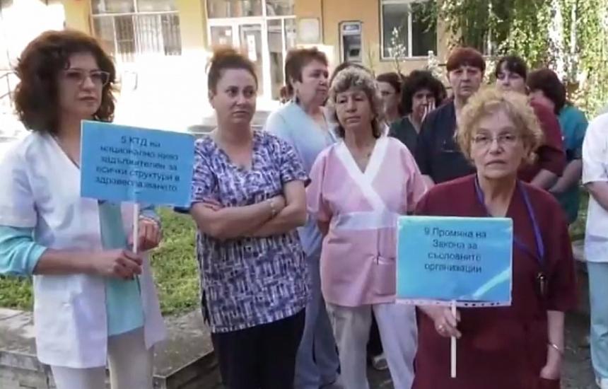 Колективни оставки във Видин