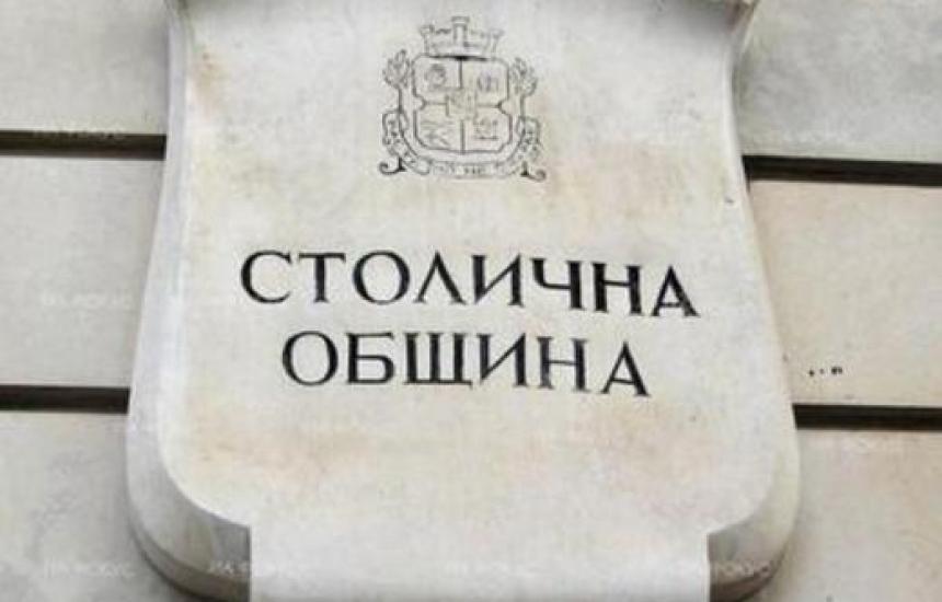 Патронажна грижа и в София