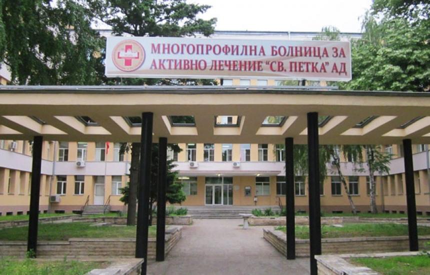 Заваляха оставки във Видинската болница