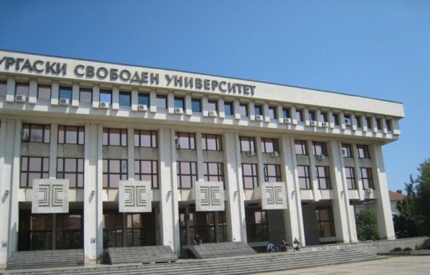 Бургаският университет с 40 студенти по медицина