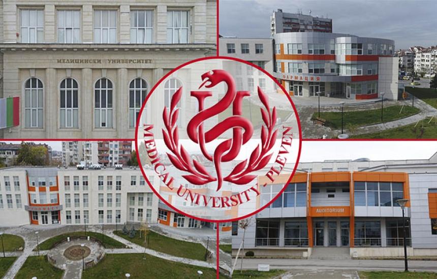 Новоприетите се записват в МУ-Плевен