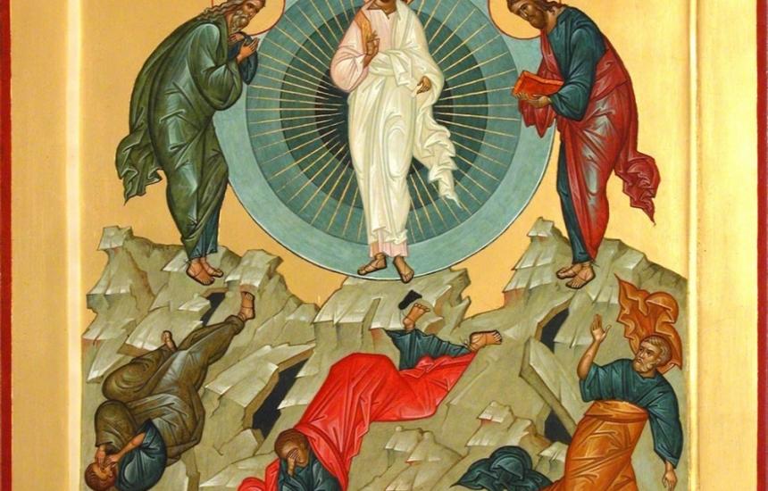 Празнуваме Преображение Господне