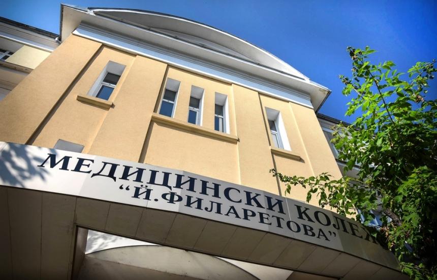 Допълнителен прием за парамедици в колежа към МУ-София