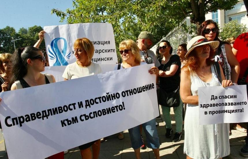 Национален протест на сестрите на 10.IX.