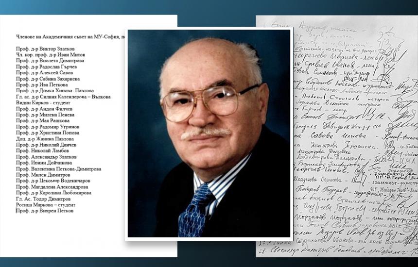 Инициатива за посмъртен орден за д-р Андрей Георгиев