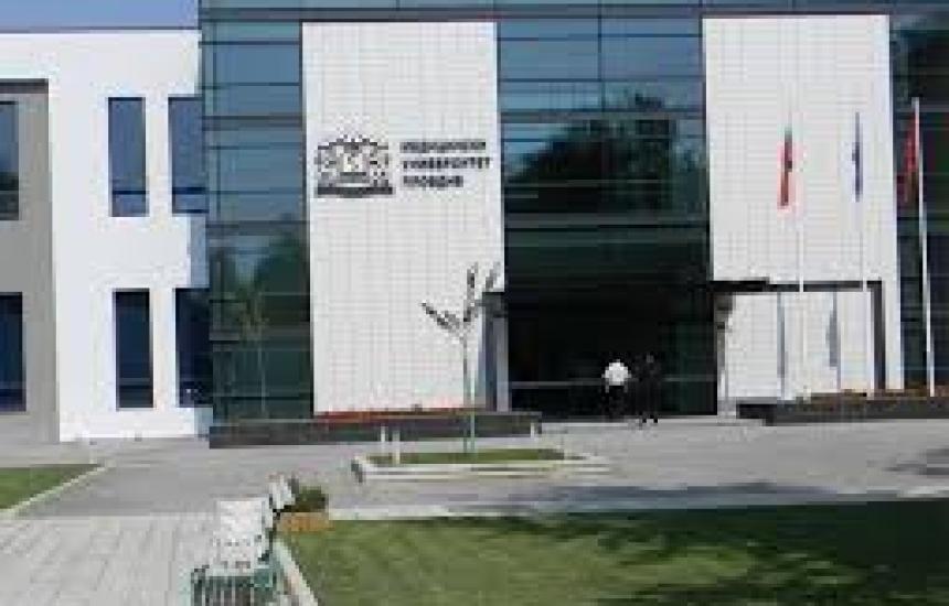МУ-Пловдив с нов център за иновации