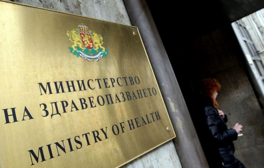 МЗ: Спазили сме закона и сме съгласували обществената поръчка за Детската болница