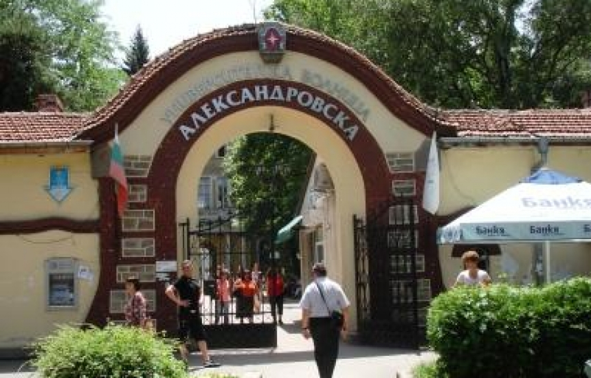 """Местят клиниката по алергология на """"Александровска"""""""