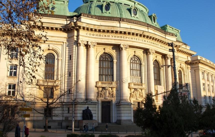 Софийският университет обяви допълнителен прием