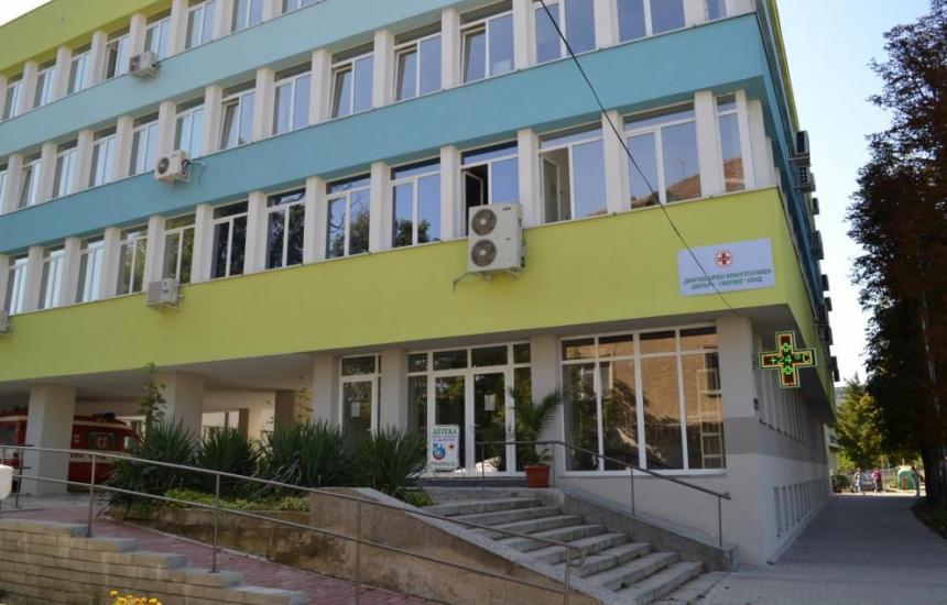 Ремонтираха ДКЦ в Габрово за 1 млн. лв.