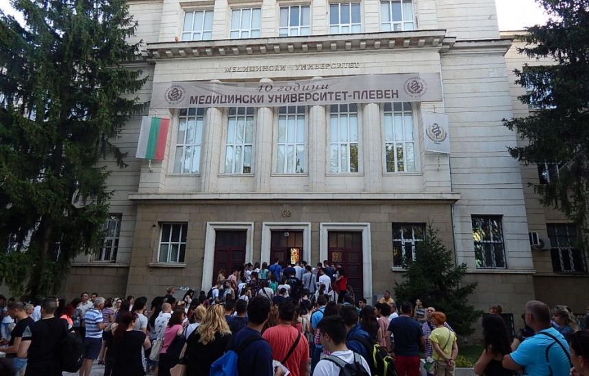 530 нови студенти влизат в МУ-Плевен