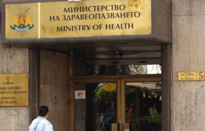 МЗ с първа елекронна поръчка за лекарства