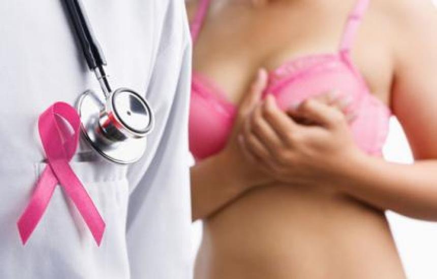 Отбелязваме Световния ден за борба с рака на гърдата