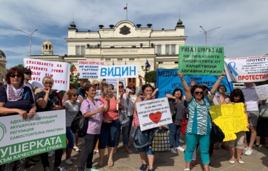 """Медсестрите ще """"опаковат"""" парламента"""