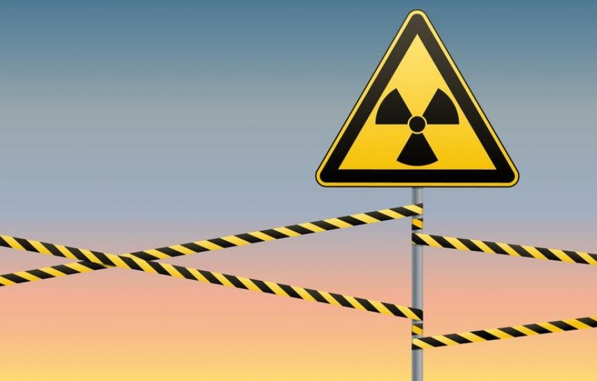 Оптимизират  Центъра  по радиационна защита