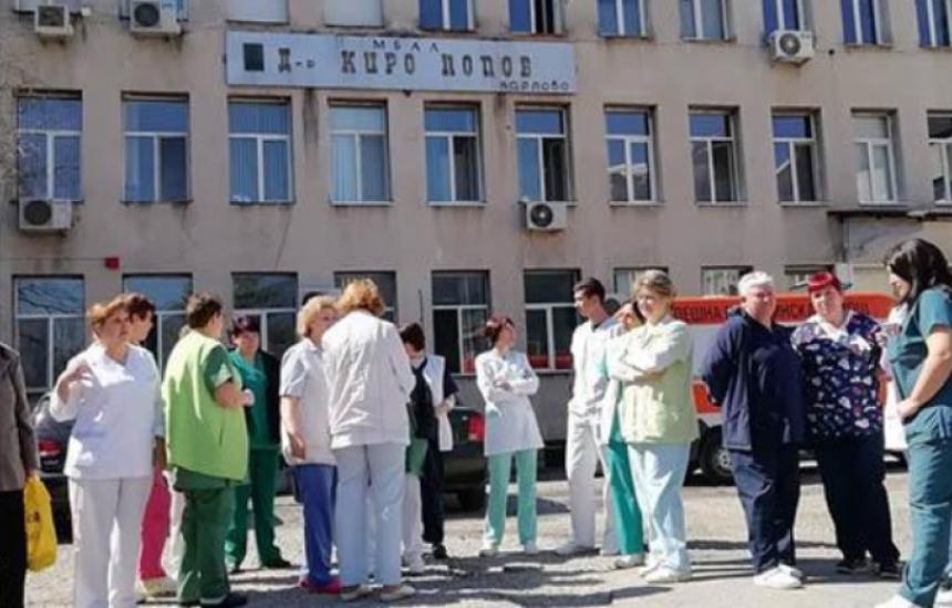 Увеличават със 100 лв. заплатите в МБАЛ-Карлово