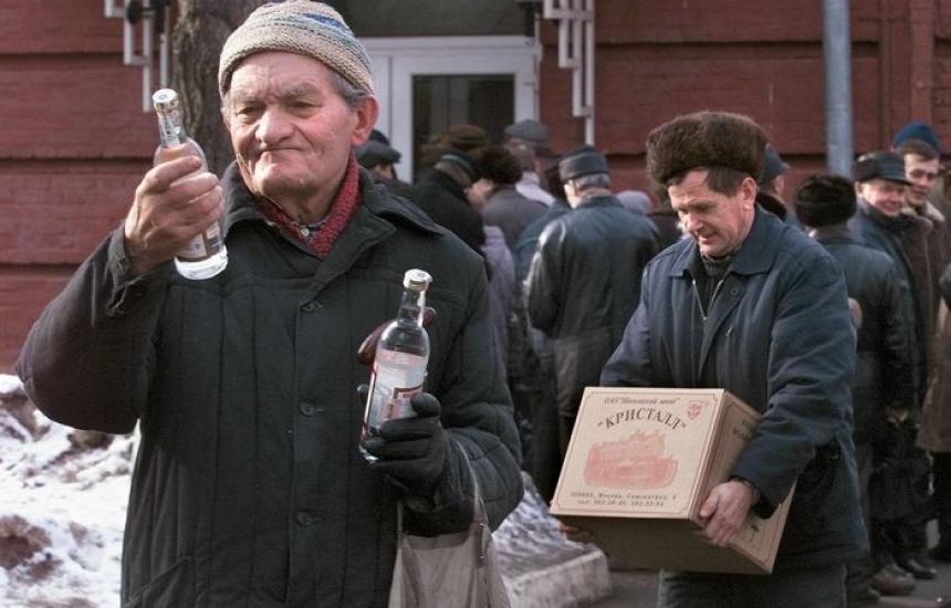 43 %  по-малко пият алкохол в Русия