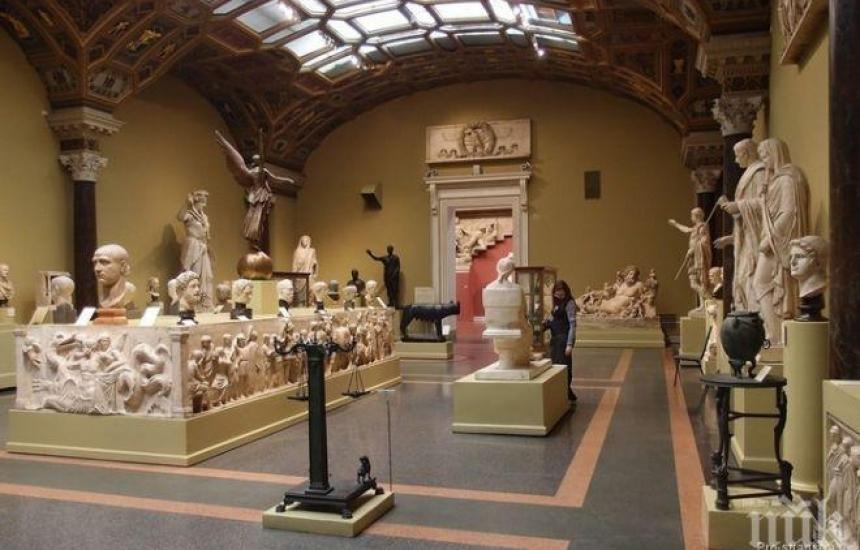 Учениците на уроци в музеите